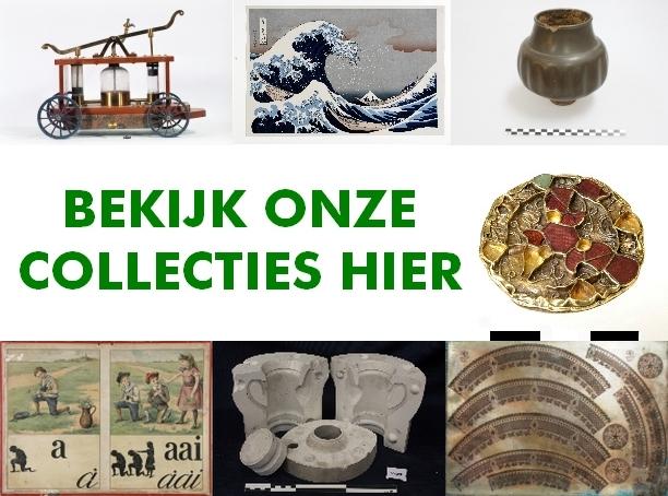 collecties Centre Céramique digitaal bekijken. Catalogus Erfgoed